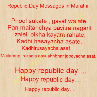 republic day speech in marathi essays 26 january republic day speech & essay in marathi with.
