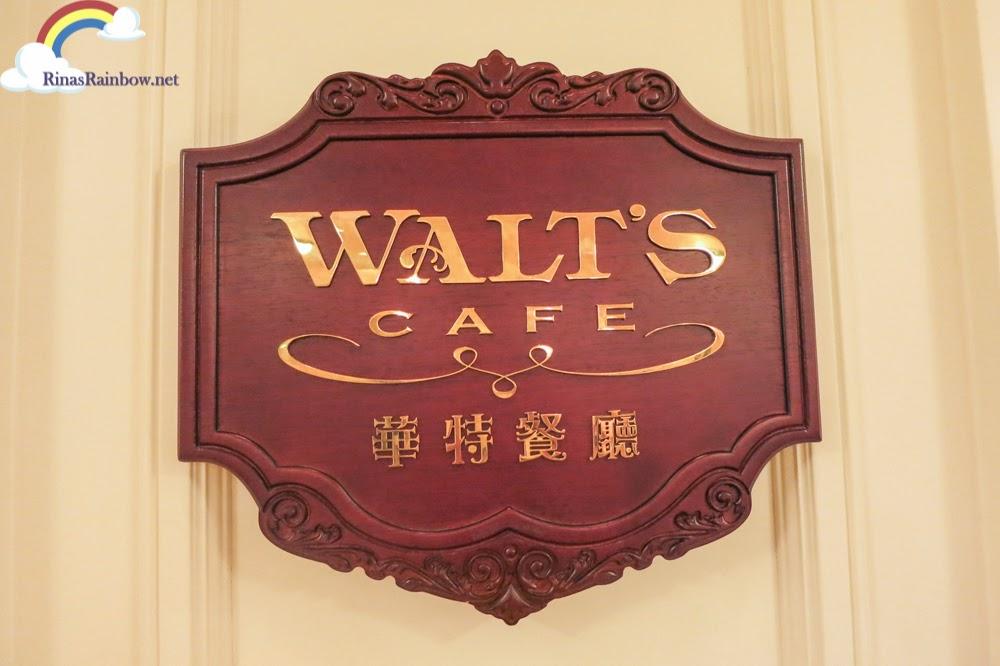 Walt Cafe