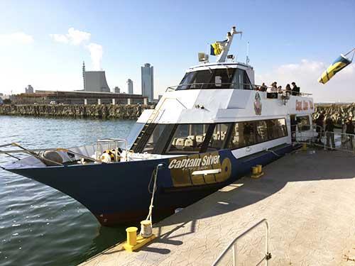 Capt.Line Ferry in Osaka, Japan.
