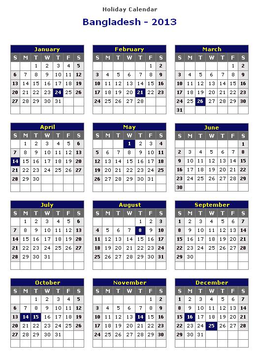 Calendar Government : Bangladesh government calendar with holidays