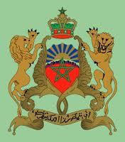 Devise et emblème du Maroc :
