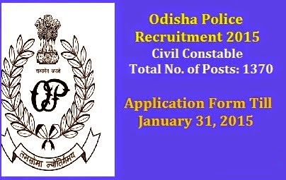 Odisha Police Recruitment 2015