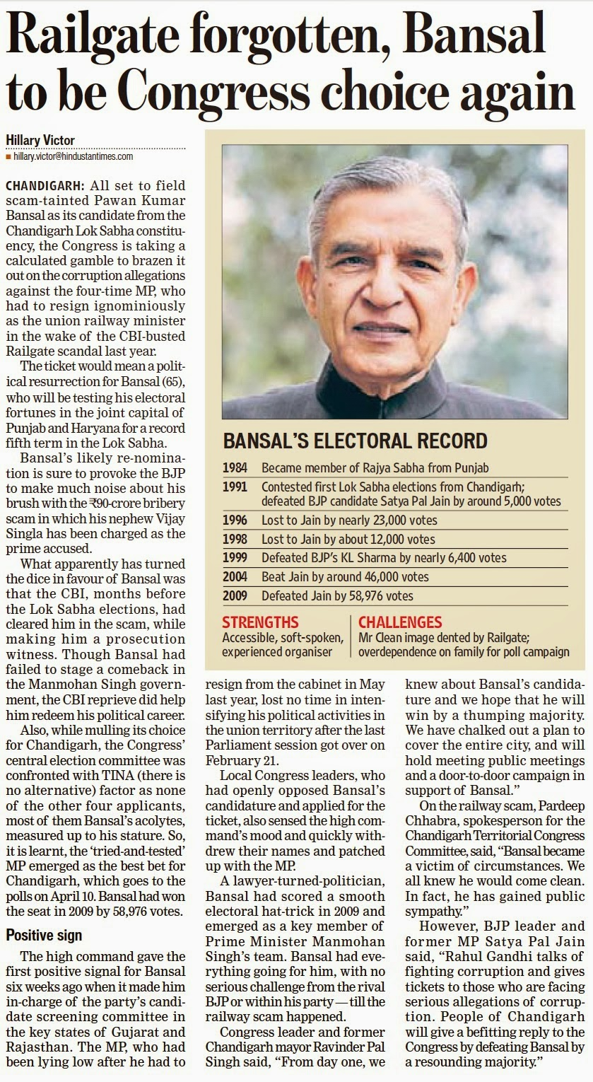 """Rahul Gandhi talks of fighting corruption & gives ticket to those who are facing serious allegations of corruption. People of Chandigarh will give a befitting reply to the Congress by defeating Bansal by a resounding majority."" - Satya Pal Jain 