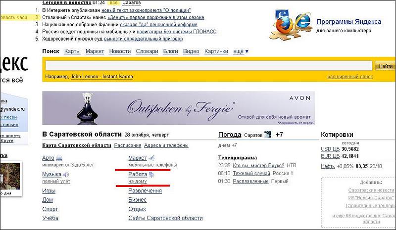 Государственные праздники россии в 2017 году официальный