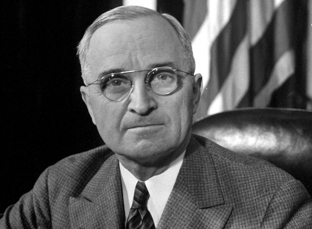 the presidency of harry s truman Less than two hours after the official announcement, harry s truman of missouri, the vice president president truman, in his first official pronouncement.
