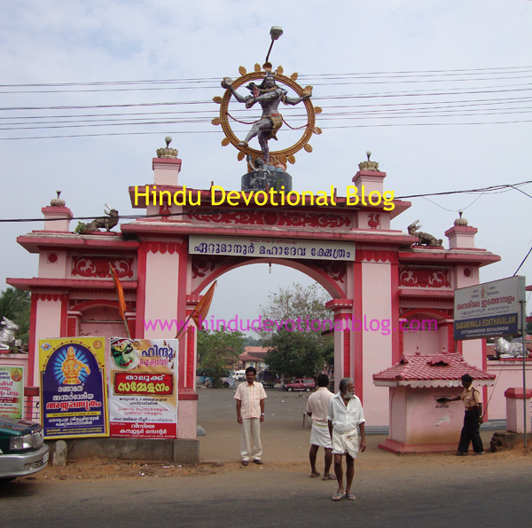 Ettumanoor Shiva Temple Ettumanoor Shiva Temple Kerala