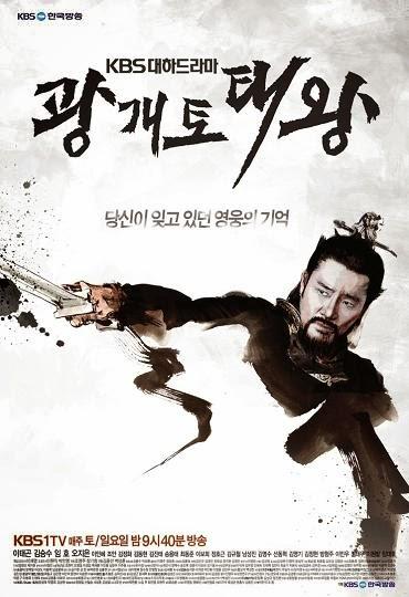 Büyük Kral Kwanggaeto / 2011 / Güney Kore / Mkv / Türkçe Altyazılı