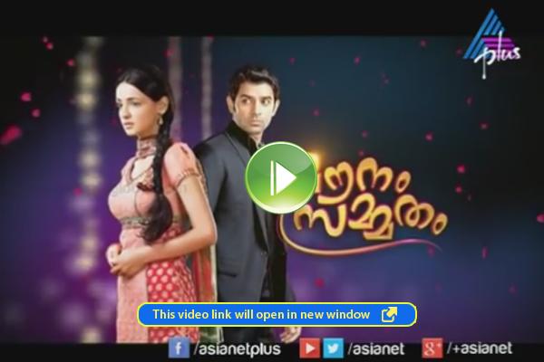 Chandanamazha On Asianet – 26 To 31 May 2014 Episodes - Holiday and ...