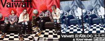 Vaiwatt - 公式BLOG