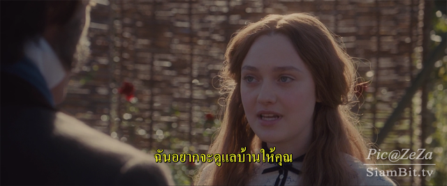 [MINI-HD] EFFIE GRAY (2014) เอฟฟี่ เกรย์ ขีดชะตารักให้โลกรู้ [1080P HQ] [เสียงไทยมาสเตอร์ 5.1 + ENG DTS] [บรรยายไทย + อังกฤษ] 4