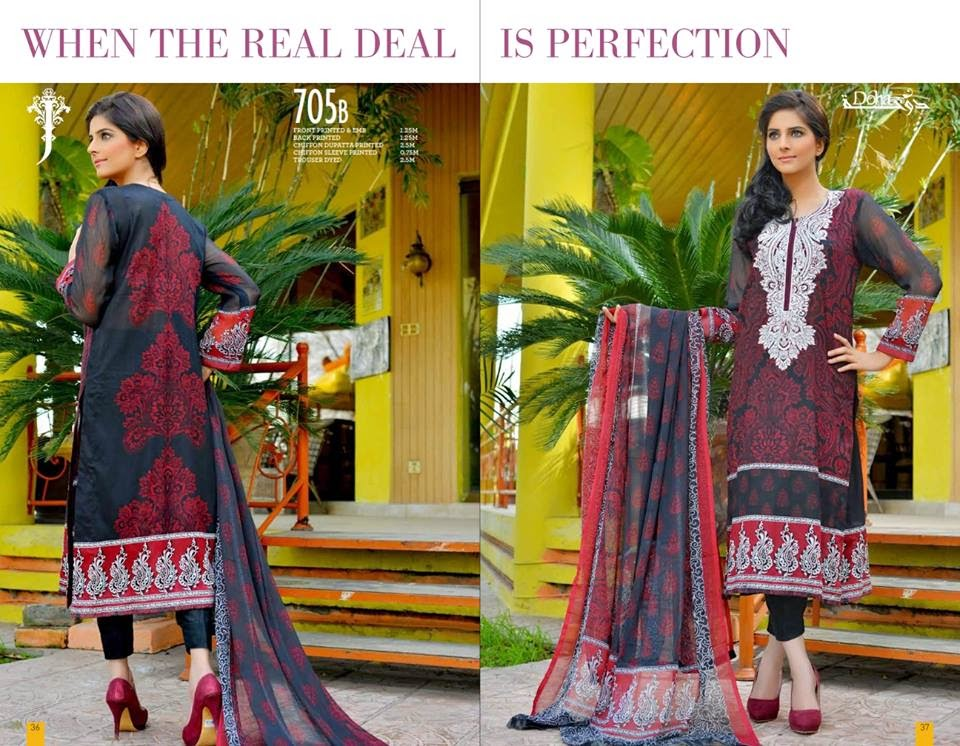 Jubilee lawn collection 2015