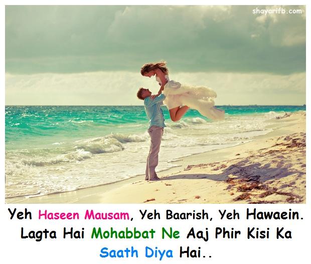 Yeh Haseen Mausam, Yeh Baarish, Yeh Hawaein.. Lagta Hai Mohabbat Ne Aaj Phir Kisi Ka Saath Diya Hai..