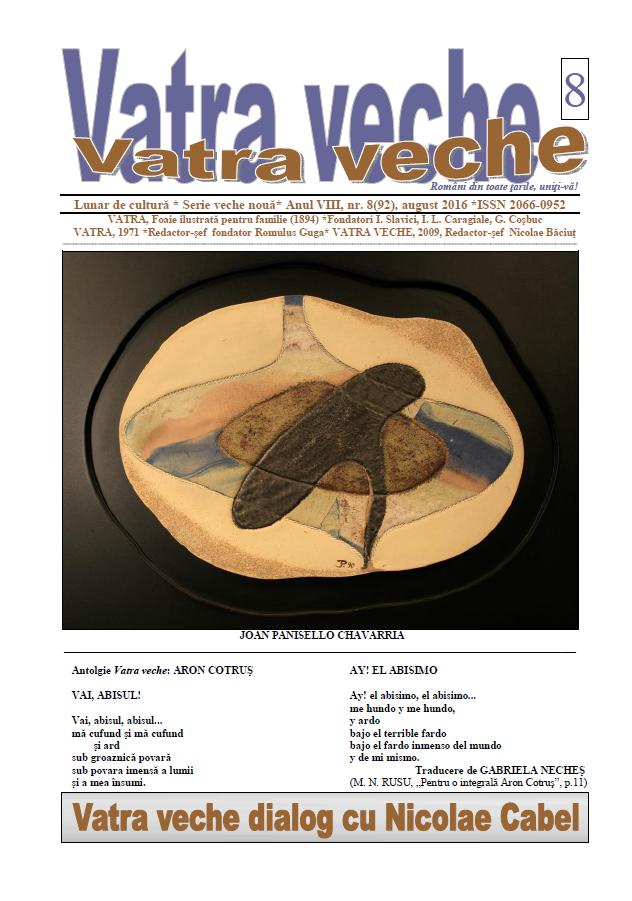 VATRA VECHE 8 (92)