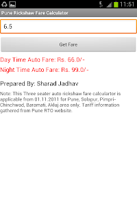 Pune Auto Rickshaw Fare Calculator