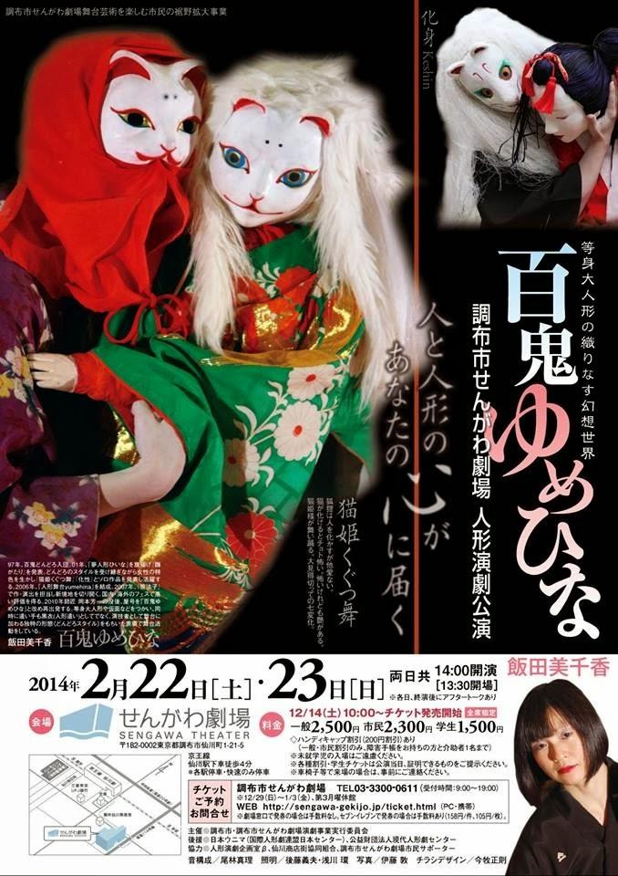 http://yumehina-top.blogspot.jp/2014/01/blog-post.html