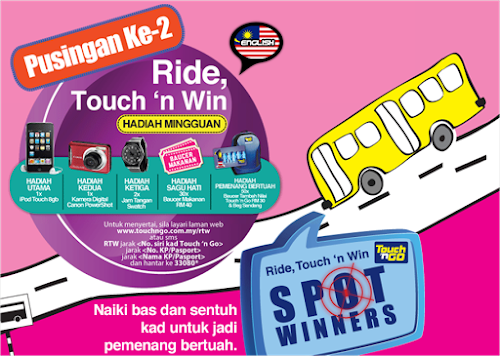 Peraduan Touch 'n Go 'Ride, Touch 'n Win' (Round 2)