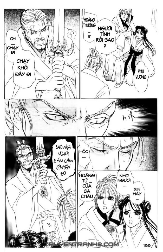 Đôi Cánh ỷ Thiên - Iten No Tsubasa chap 18 - Trang 2