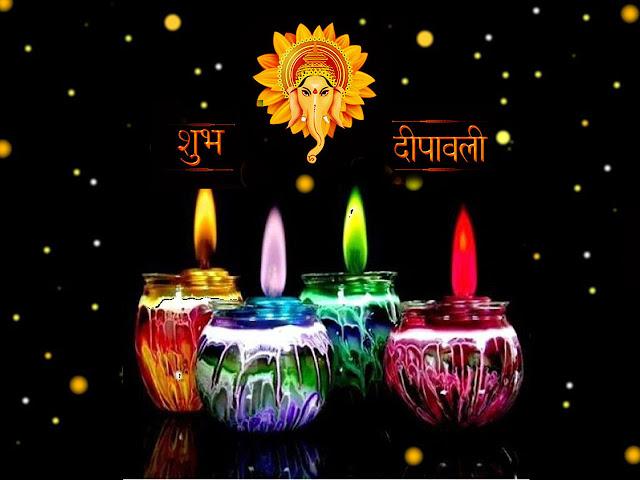 Happy Deepavali HD Wallpapers
