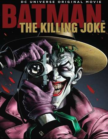 Poster Of Batman The Killing Joke 2016 English  300MB  720p  HEVC Free Download Watch Online Worldfree4u