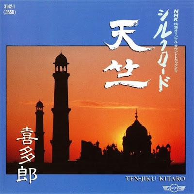Kitaro Silk Road Ten Jiku
