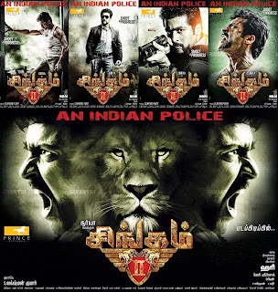 Singam 2 In Hindi
