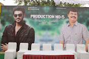 Srinivas second movie launch-thumbnail-1