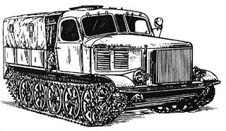 АТ-Л - артиллерийский тягач