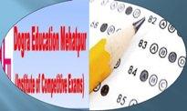 Dogra Education Mehatpur
