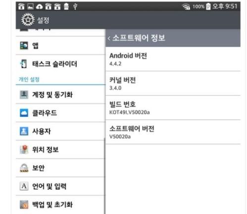 Iniziato l'aggiornamento Android in Corea di G Pad 8.3 alla versione 4.4.2 KitKat