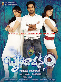 Samantha-jrntr-hot-in-Brindavanam