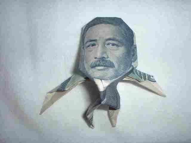 すべての折り紙 折り紙 2月 : Hues of the Skies: 千円札折り紙