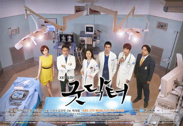 Good Doctor 굿 닥터