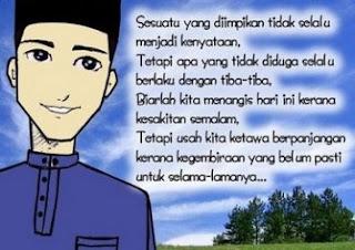 kata cinta islam