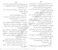 050-Sugar Bank, Imran Series By Ibne Safi (Urdu Novel)
