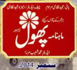 http://books.google.com.pk/books?id=mkteBAAAQBAJ&lpg=PA6&pg=PA6#v=onepage&q&f=false