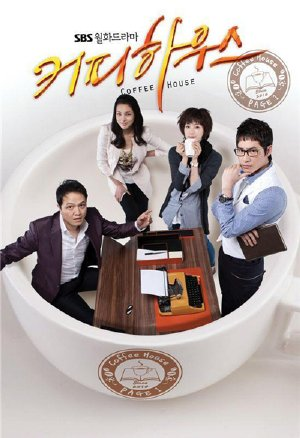 Quán Cafe Tình Nhân - Coffee House (2010) - Uslt - (18/18)