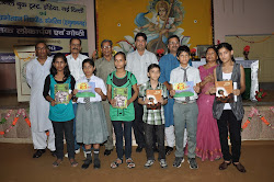 """नेशनल बुक टस्ट ,नई दिल्ली द्वारा प्रकाशित किताब """"मटकू बोलता है"""" का लोकार्पण"""