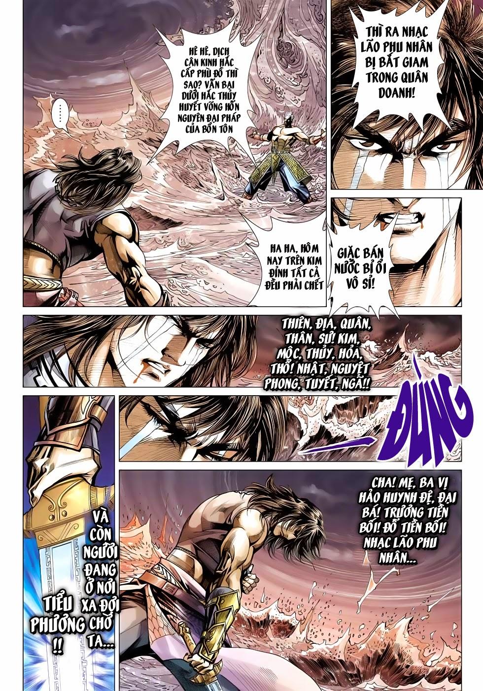 Thần Châu Kỳ Hiệp chap 32 – End Trang 20 - Mangak.info