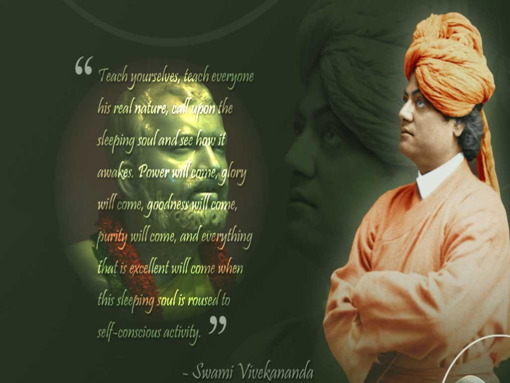 Sri Ramakrishna Quotes