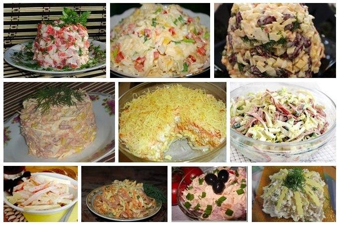 Вкусные рецепты салатов покажите и