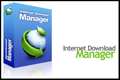 what is IDM (internet download manager)