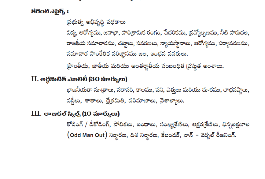 mcitp syllabus 2012 pdf free download