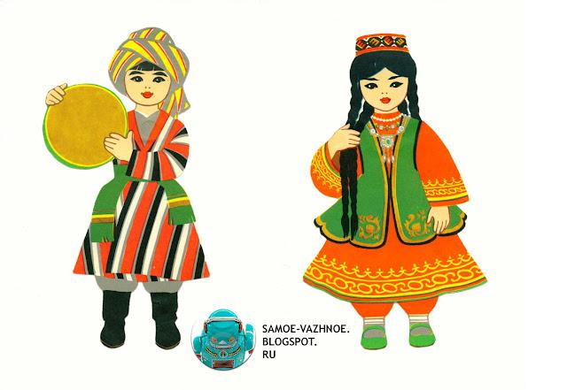 Советская бумажная кукла СССР старая из детства версия для печати
