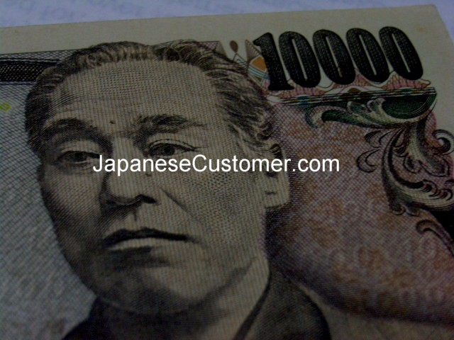 Japanese 10000 yen note Copyright Peter Hanami 2004