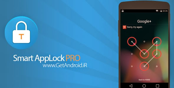Smart AppLock Pro v3.10.3 build 69 apk
