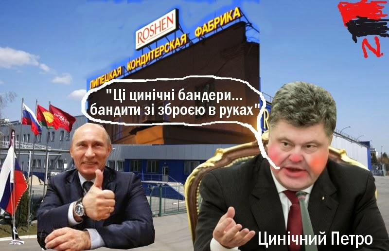 СБУ не комментирует информацию о задержании Корбана: В Днепропетровске идет широкомасштабная спецоперация - Цензор.НЕТ 1438