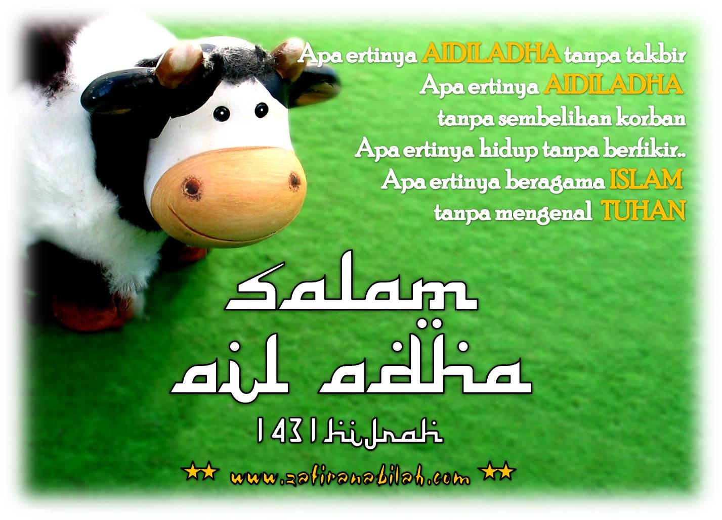 Salam aidiladha 2015 hd wallpapers images free download online also visit selamat hari raya idil fitri 2015 puasa wishes kristyandbryce Images