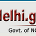 Deen Dayal Upadhyay Jr & Sr Residents Vacancies Application form Recruitment 2013