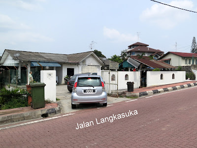 Putu-Piring-Larkin-Johor-Bahru-Malaysia