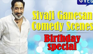 Sivaji Ganesan Back to Back Comedy Scenes : Birthday Special